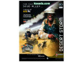 conflict-desert-storm-pc-game-small-0