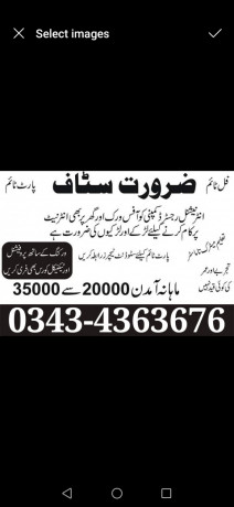 we-have-job-vacancies-in-lahore-male-female-students-and-house-wifes-big-0