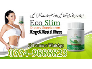 Hot Season Offer Eco slim buy 2 get 1 free weight loss Pills in Pakistan