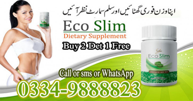 hot-season-offer-eco-slim-buy-2-get-1-free-weight-loss-pills-in-pakistan-big-0