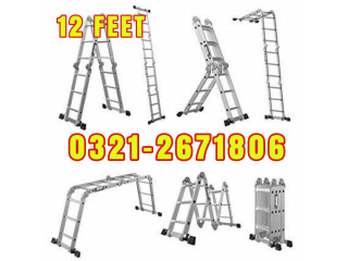 ALMUNIUM LADDER 12 FEET