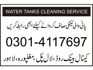 Water Tanks Cleaning Service In Lahore