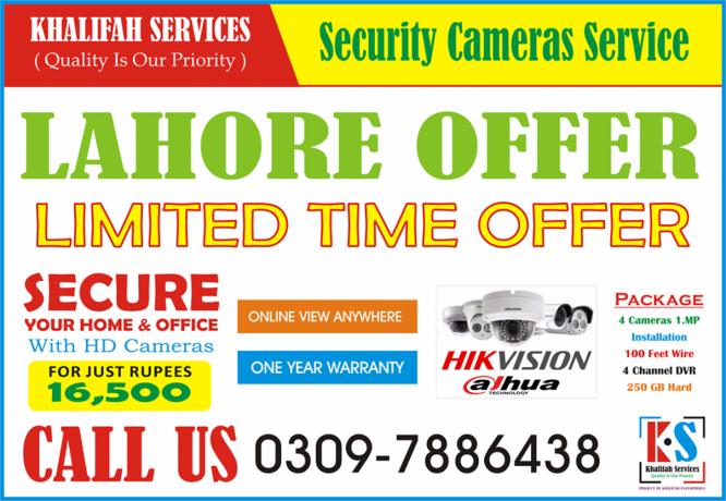 security-cameras-installation-big-0