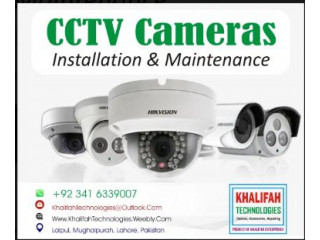 CCTV Cameras In Lahore