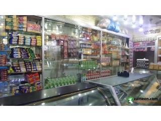 Apne Karo Bar Ko Char Chand Lagen Khud Ki Dukaan Hasil Karen