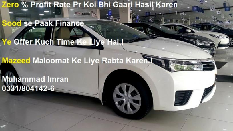 gaari-khareedna-hogya-ab-bohat-asaan-big-0