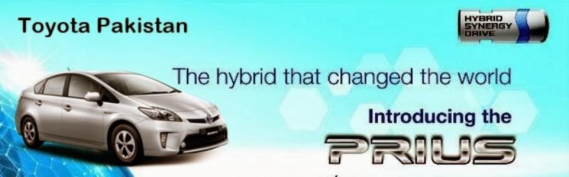 get-your-own-car-on-easy-installment-in-karachi-big-3