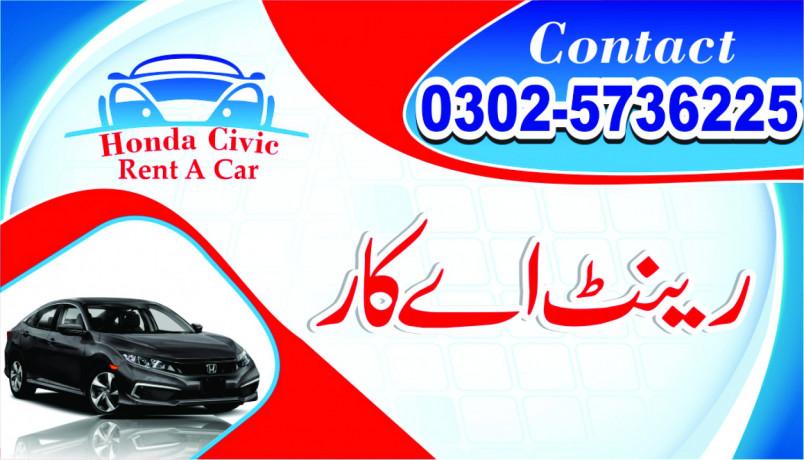 rent-a-car-honda-civic-big-0