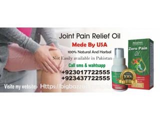Zero Pain Oil in Pakistan | BigBazzar Pakistan