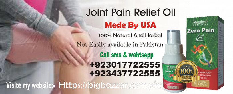 zero-pain-oil-in-pakistan-bigbazzar-pakistan-big-0
