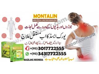 Montalin Capsules in Pakistan | BigBazzar Pakistan