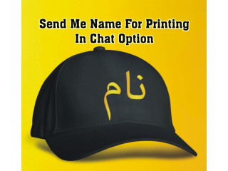Customized cap with your  golden Name