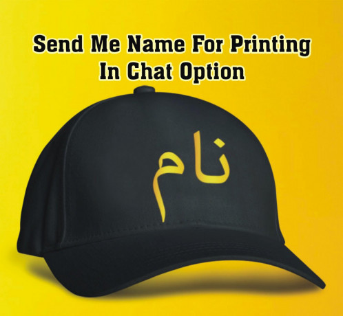 customized-cap-with-your-golden-name-big-0