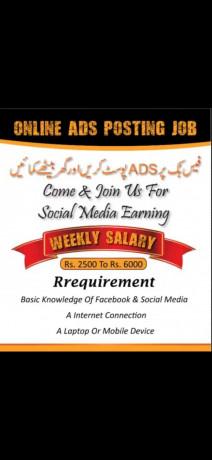 job-krna-howa-ab-asaan-ab-ghar-baithy-kamae-2500-se-6000-weekly-big-0