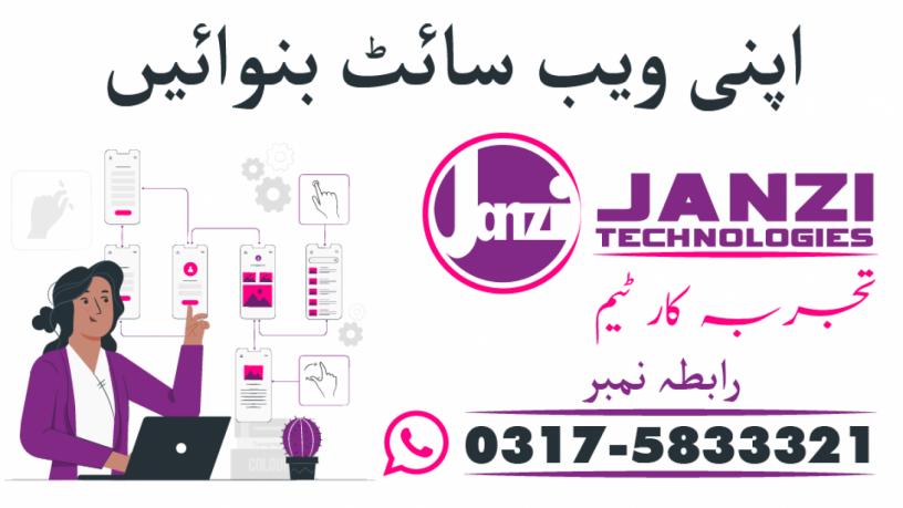 professional-web-development-website-graphic-designing-seo-big-0