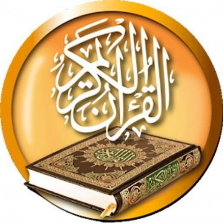 online-quran-and-arabic-teacher-big-3