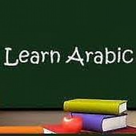online-quran-and-arabic-teacher-big-0