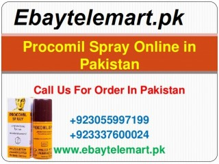 Procomil Spray Online in Lahore - 03055997199 Lahore