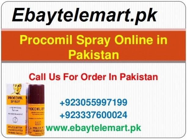 procomil-spray-online-in-lahore-03055997199-lahore-big-0