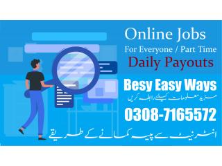 Earn Money Online انٹرنیٹ سے پیسہ کمانے کے طریقے