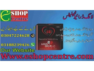 Long Drive Tablets In Pakistan 03020743661 swat