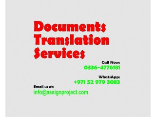 Translation of Documents in Multiple Languages