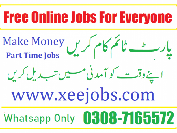 we-are-providing-multinational-online-marketing-jobs-big-0