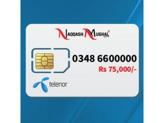 Telenor Platinum, Diamond & Vip Numbers