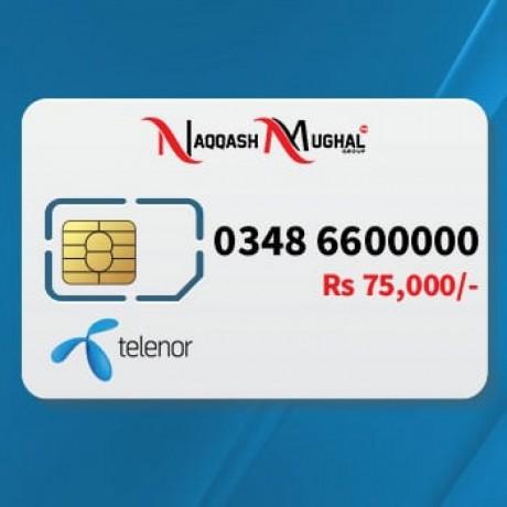 telenor-platinum-diamond-vip-numbers-big-0