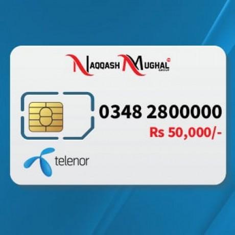 telenor-0345-code-golden-numbers-big-4
