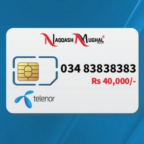 telenor-0345-code-golden-numbers-big-5