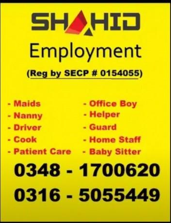 shahid-hr-domestic-staff-employment-agency-big-0