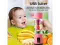 blades-portable-electric-fruit-juicer-small-2