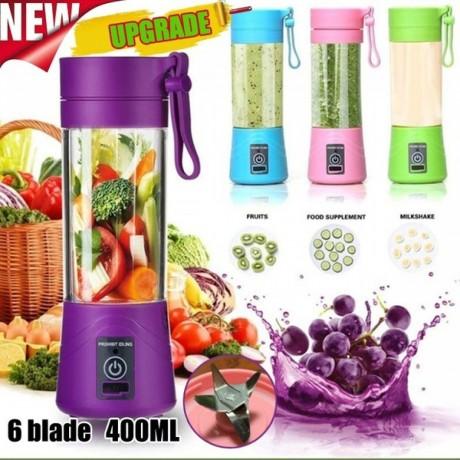 blades-portable-electric-fruit-juicer-big-3