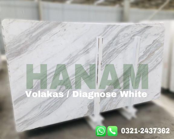 volakas-white-marble-big-1