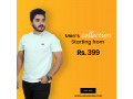eid-collection-tee-shirts-for-men-small-2