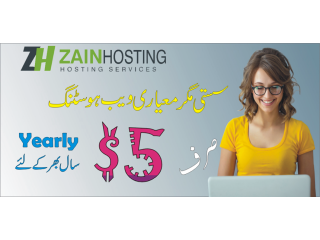 Cheap Web Hosting $0.55 Monthly