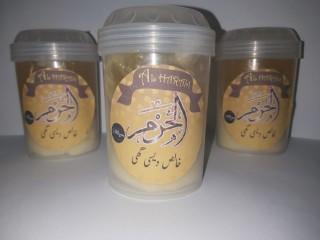 Al Haram Desi Ggee