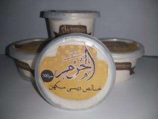 Al Haram Desi Makhan