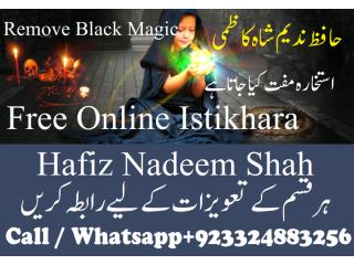 Hafiz Nadeem Shah Kazmi Online Istikhara