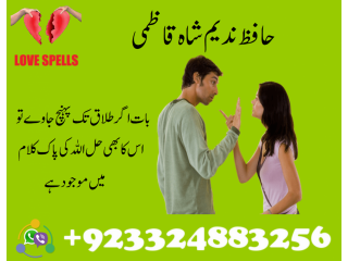 Online Istikhara Center Pakistan