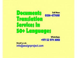 DOCUMENTS TRANSLATION SERVICES