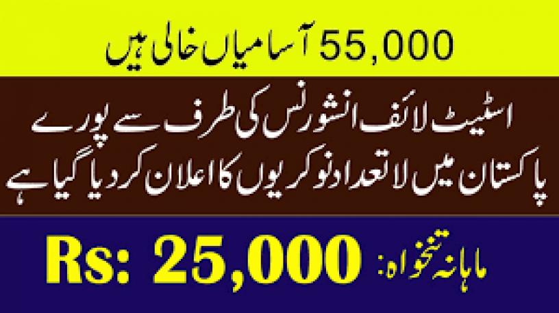 jobs-available-in-karachi-state-life-pakistan-big-0