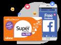 get-unlimited-facebook-and-mahiney-bhar-ki-befikri-small-0