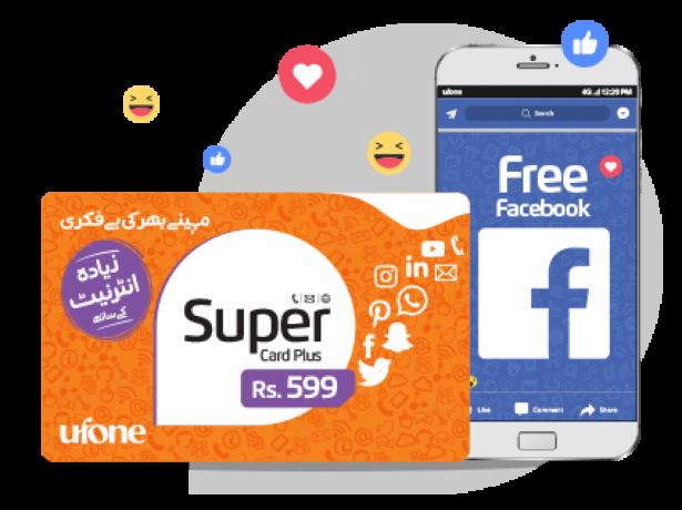 get-unlimited-facebook-and-mahiney-bhar-ki-befikri-big-0