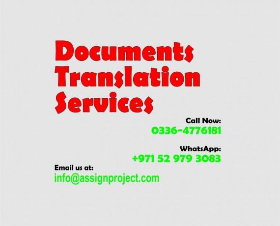 translation-transcription-interpretation-services-for-all-major-languages-big-0