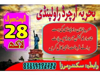 Bahria town phase 8 Orchard rawalpindi 10 marla plot for sale