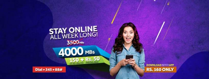 get-4000-mbs150-on-net-minutes-with-free-balance-big-0