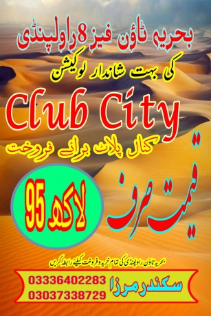 bahria-town-phase-8-club-city-kenal-plot-urgent-sale-big-0