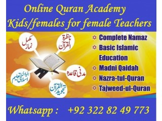 Online Quran Teacher/Tutor in Pakistan +92 322 82 49773